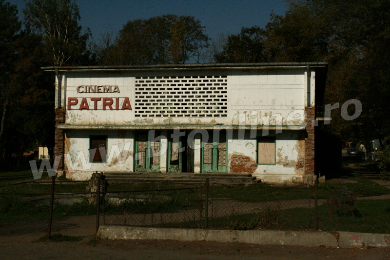 Cinematograful Patria din Saveni (1)