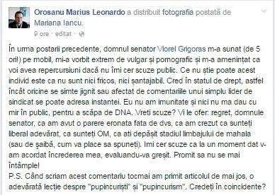 marius orosanu facebook