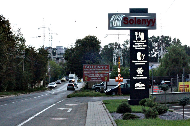 solenyy service (3)
