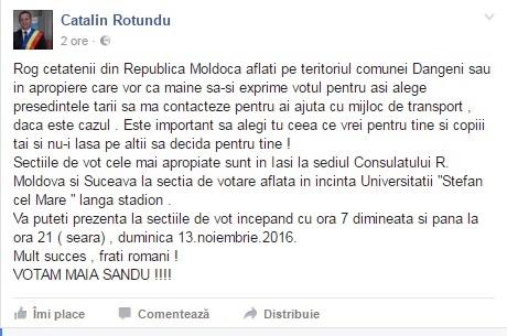 catalin-rotundu-facebook